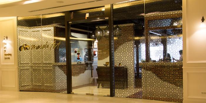 The Entrance of Masala Art at 88, Eight Thonglor Building 2nd Floor, Unit L-205 Thonglor Soi 8, Sukhumvit Soi 55 Klongton Nua, Wattana, Bangkok