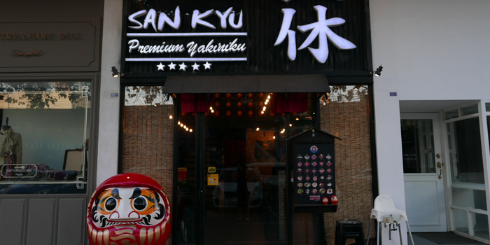 Entrance of Sankyu Takatown at 555/7 Project Takatown soi 39, Petchburiburi Rd Klongtonnua, Wattana Bangkok