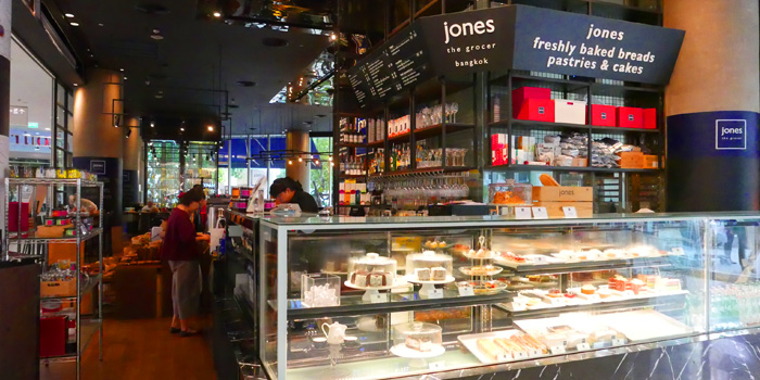 Bakery from Jones the Grocer The EmQuartier 693,695 Sukhumvit Road Klong Ton Nua, Wattana Bangkok