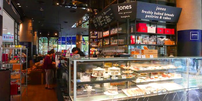 Bakery from Jones the Grocer The EmQuartier 693,695 Sukhumvit Road Klong Ton Nua, Wattana Bangkok