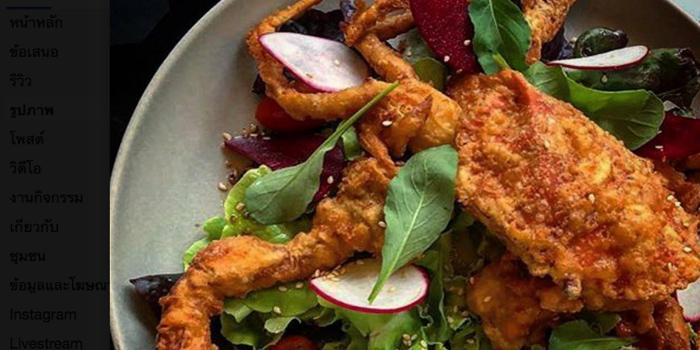 Crunchy Soft Shell Crab Salad from Quaint Bangkok at 23 Soi Sukhumvit 61 Khlong Tan Nuea, Watthana Bangkok