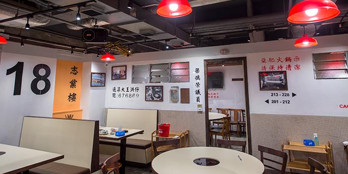Dining Area, A Fat Hotpot, Tsim Sha Tsui, Hong Kong
