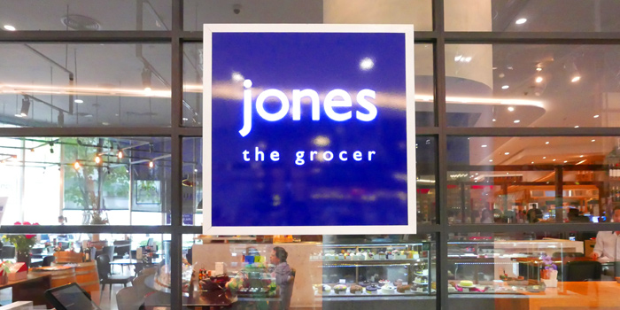 Entrance from Jones the Grocer The EmQuartier 693,695 Sukhumvit Road Klong Ton Nua, Wattana Bangkok