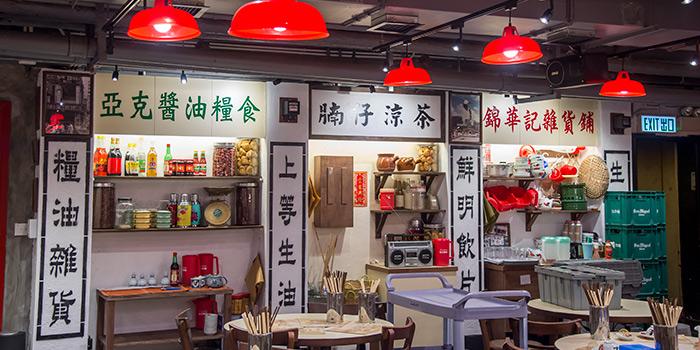 Interior, A Fat Hotpot, Tsim Sha Tsui, Hong Kong