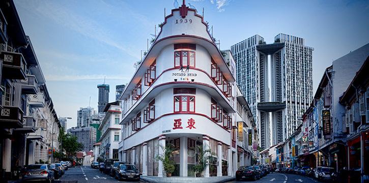 Exterior of Potato Head Singapore on Keong Saik Road in Chinatown, Singapore