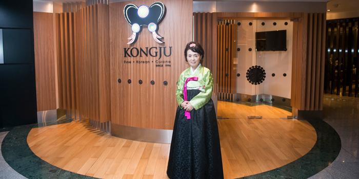 Front Door of Kongju Korean Restaurant Pathumwan Princess Hotel 444 MBK Center Phayathai Road Wangmai, Pathumwan Bangkok