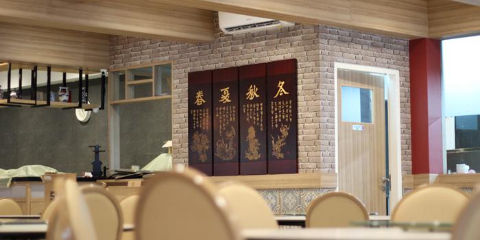 Interior 3 at Wang Dynasty, Kebon Jeruk