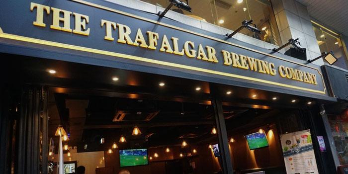 Restaurant Front, The Trafalgar Brewing Company (Mong Kok), Mong Kok, Hong Kong
