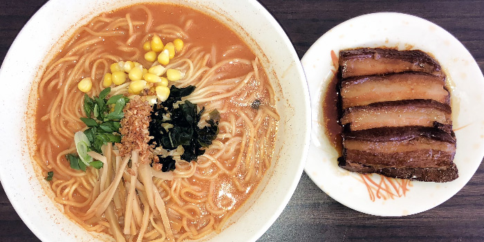 Braised Pork Ramen from Beppu Menkan Restaurant at China Square Central in Chinatown, Singapore