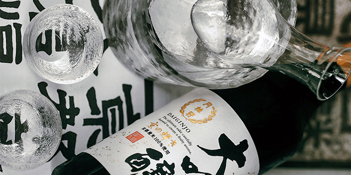 Sake from Chi Kinjo in Telok Ayer, Singapore