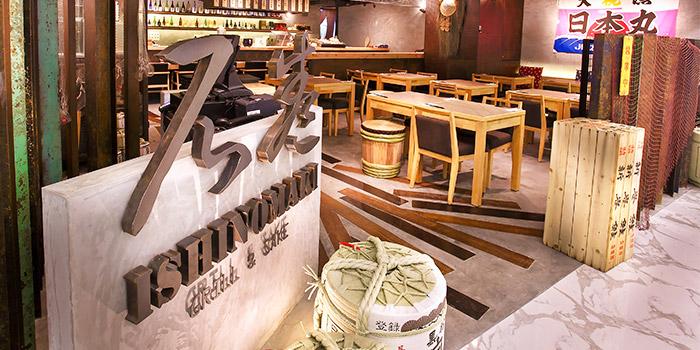 Entrance from Ishinomaki Grill & Sake (Palais Renaissance) in Orchard, Singapore