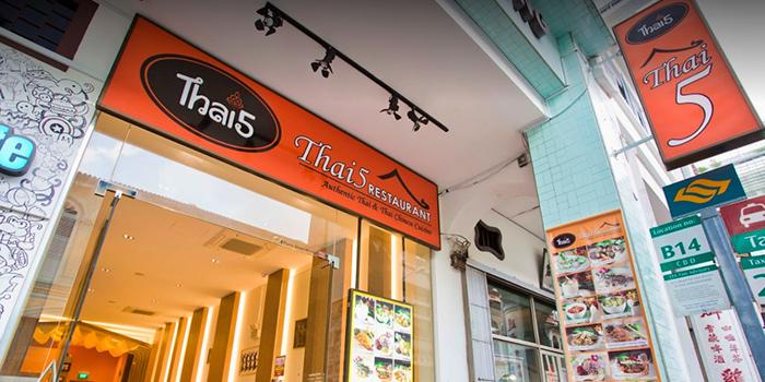 Dining Space of Thai5 in Bugis, Singapore