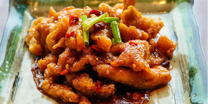 Wok-fried Crispy Eel, Nam Fong, Cyberport, Hong Kong