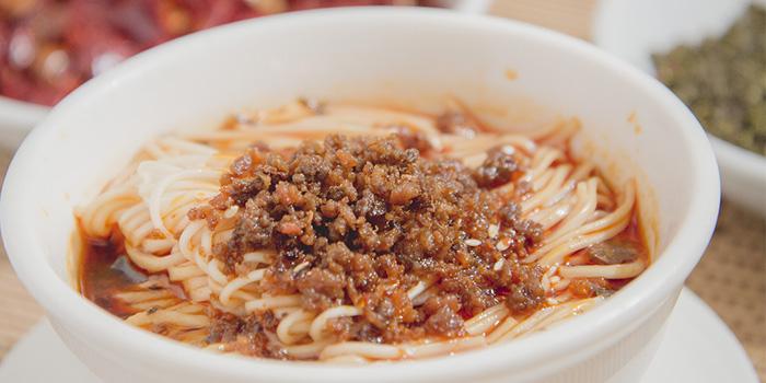 Chengdu Dan Dan Noodles, Sichuan Cuisine Da Ping Huo, Central, Hong Kong