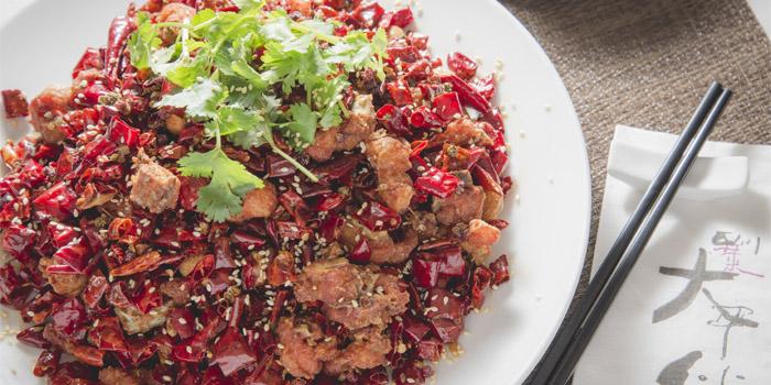 La Zi Chicken, Sichuan Cuisine Da Ping Huo, Central, Hong Kong