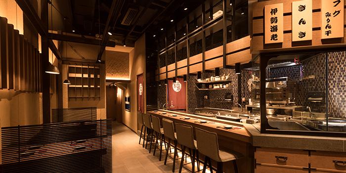 Dining Area, Sanwa Jo, Kowloon City, Hong Kong