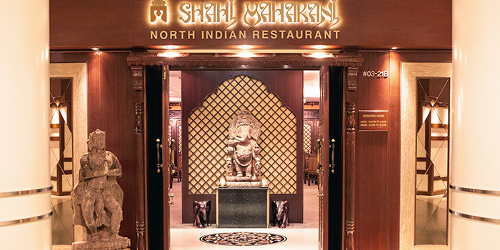 Entrance of Shahi Maharani Indian Restaurant in Raffles City Shopping Centre on North Bridge Road Singapore