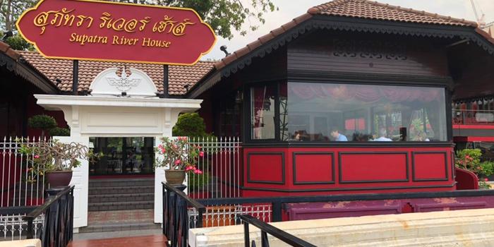 Entrance of Supatra River House at 266 Soi Wat Rakhang Arunamarin Road Siriraj, Bangkok Noi Bangkok
