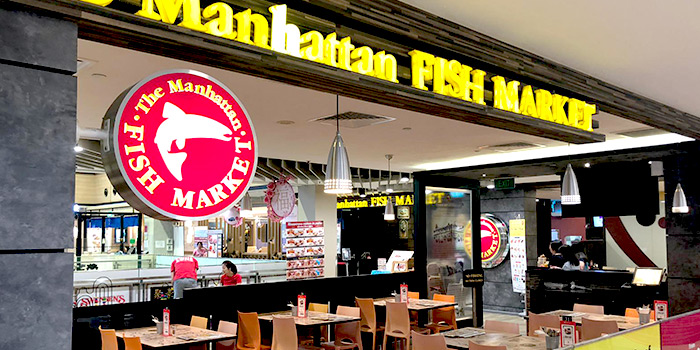 Exterior of The Manhattan Fish Market (Northpoint) in Yishun, Singapore