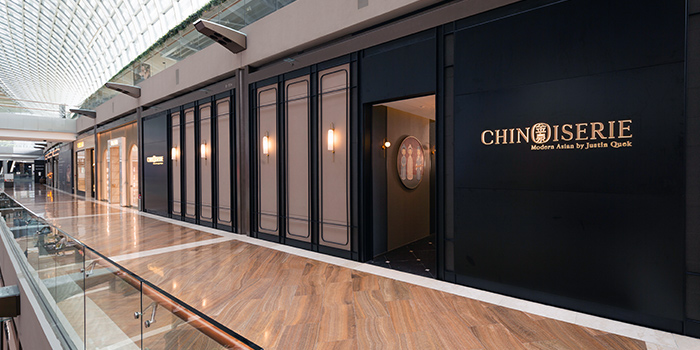 Exterior from Chinoiserie in Marina Bay, Singapore