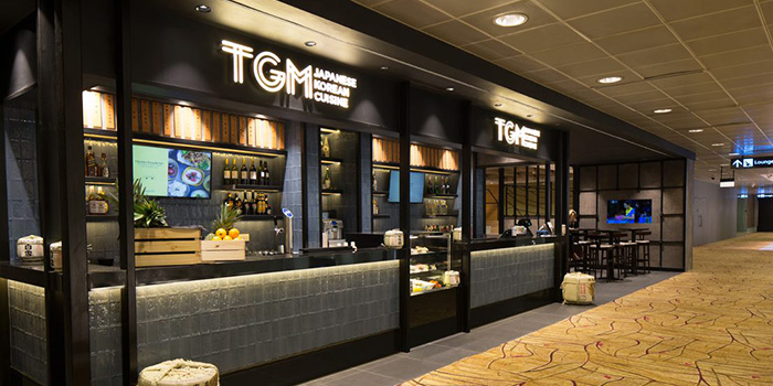 Exterior of TGM (Changi Airport T2 Transit) in Changi, Singapore