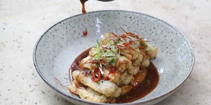 Dish 2 at KILO Kitchen