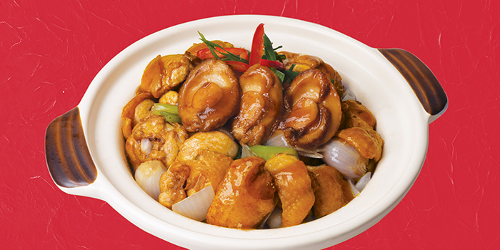 Wok Fried Chicken with Abalone in Clay Pot, Mall Café, Tsim Sha Tsui, Hong Kong