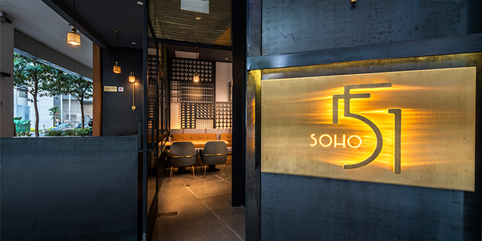 Exterior of 51 Soho in Telok Ayer, Singapore