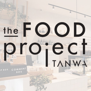 Tanwa : The Food Project