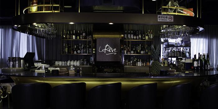 Bar, Le Rêve, Causeway Bay, Hong Kong