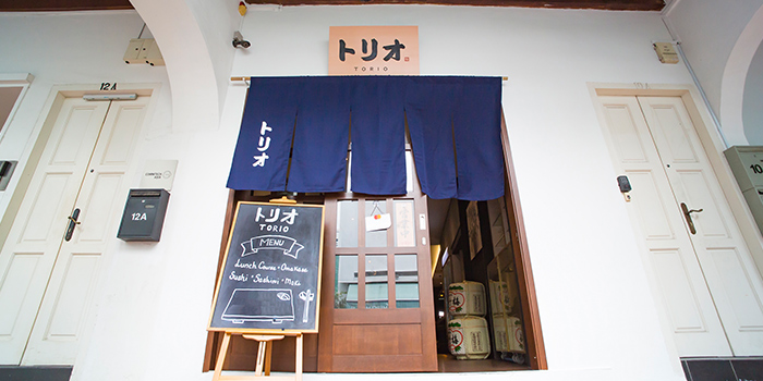 Exterior of TORIO Japanese Restaurant in Telok Ayer, Singapore