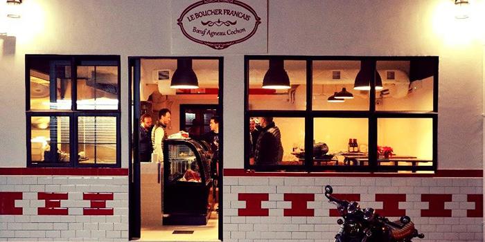Exterior, Le Boucher Français, Wan Chai, Hong Kong