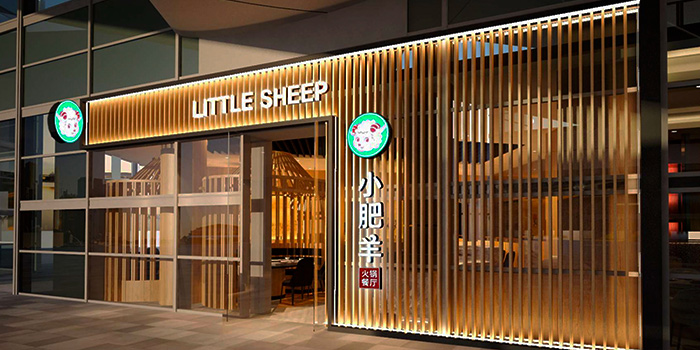 Exterior of Little Sheep Hot Pot in Fullerton, Singapore