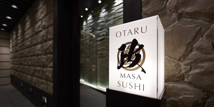 Entrance of MASA - Otaru Masazushi at ICONSIAM (Siam Takashimaya) 4th Fl Rose Dining Zone Charoen Nakhon Road, Klong San Bangkok