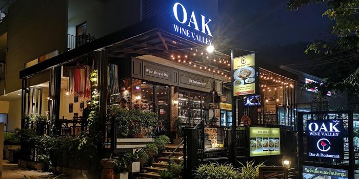 Entrance of Oak Wine Valley @ Sukhumvit 50 at 451 Sukhumvit 50 Rd. Phra Khanong, Klong Toey Bangkok