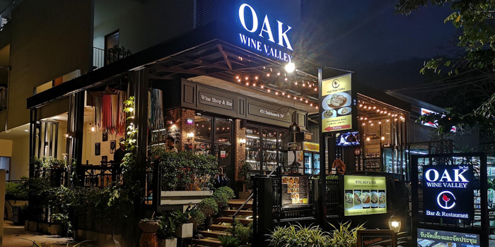 Entrance of Oak Wine Valley @ Sukhumvit 50 at 451 Sukhumvit 50 Rd. Phra Khanong, Klong Toey Bangkok