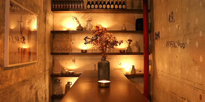 Interior, Brut!, Sai Ying Pun, Hong Kong