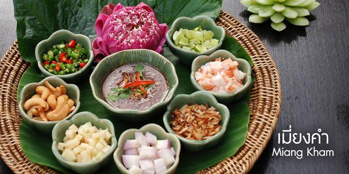 Miang Khum from Kinnaree Gourmet Thai at 43 Soi Sukhumvit 8 Khwaeng Khlong Toei, Khet Khlong Toei Bangkok