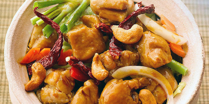 Claypot Gong Bao Chicken & Cashew Nuts from A-One Signature (Changi Airport T3) in Changi, Singapore