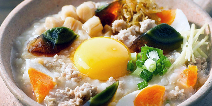 Dried Scallop Porridge with Minced Meat, Century Egg, Salted Egg & Egg from A-One Signature (Changi Airport T3) in Changi, Singapore