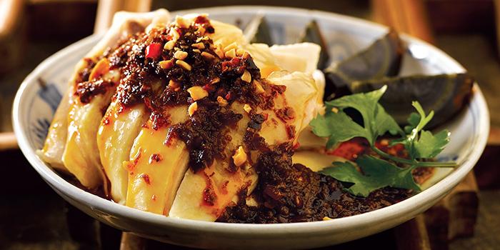 Chicken Fillet from Old Hong Kong Kitchen (Novena) in Novena, Singapore