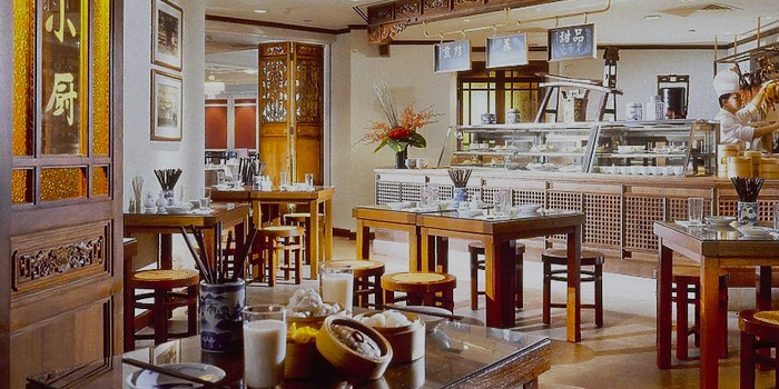 Interior from Szechuan Kitchen at Fairmont Singapore in City Hall, Singapore
