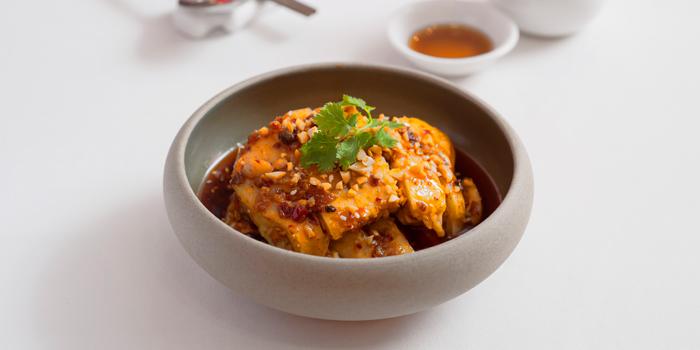 Chicken Spice from Wang Jia Sha at G20B G floor Siam Paragon Rama 1, Pathumwan Bangkok