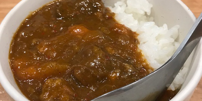 Curry Rice from Nikuyama Bangkok at Rain Hill L1-11 1F 777 Klongton Nua, Wattana Bangkok