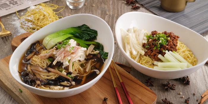 Lamien at Taipan Kitchen & Dining, Gajah Mada