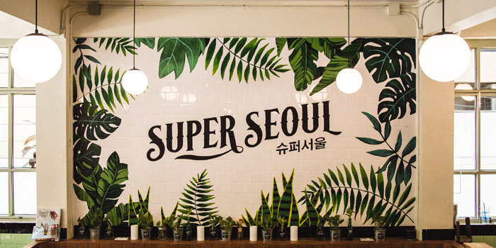 Ambience of Super Seoul Cafe at 50 52 S Sathorn Rd Yan Nawa, Khet Sathon Bangkok