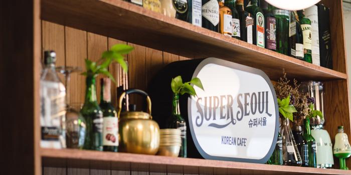Ambience of Super Seoul Cafe at 50 52 S Sathorn Rd Yan Nawa, Khet Sathon Bangkok