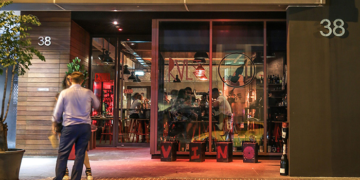 Entrance of RVLT in Clarke Quay, Singapore