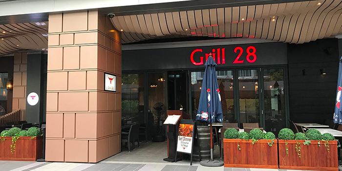 Exterior, Grill 28, Wan Chai, Hong Kong