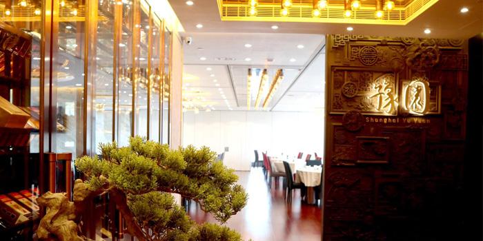 Exterior, Shanghai Yu Yuan, Causeway Bay, Hong Kong
